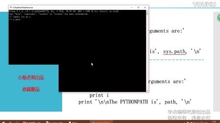 6.Python零基础入门第6天课程