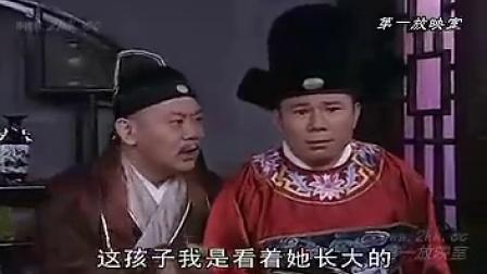 龙行天下之糊涂县令妙钦差03