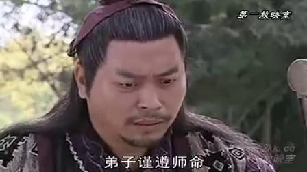 龙行天下之糊涂县令妙钦差09