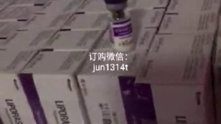 韩国溶酶医生必备:韩国溶解酶,现货,一盒10瓶。关于韩国溶解酶的配比方法:一瓶溶解酶抽取大约2ml生理盐水,注射到瓶中,溶解干粉,放置冷藏备用。