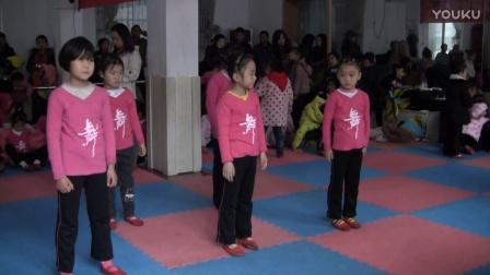 中方县泸阳镇星艺少儿艺术培训学校之民族舞班2016年下半年测试