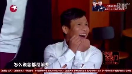 宋小宝最新小品1搞笑视频