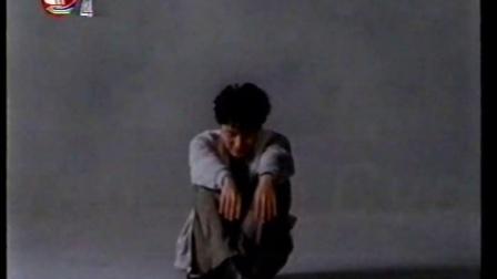 1998 上海有线音乐频道 《POP宇宙流》 张信哲 直觉