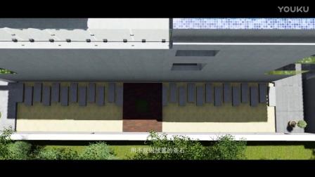 毕业设计《山上民宿酒店改造》方案视频