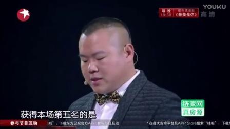 终极淘汰赛结果公布 160313  欢乐喜剧人1 搞笑视频