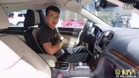 """【2016广州车展《全新进口""""克莱斯勒300C""""》】_汽车之家价格测评测20167"""