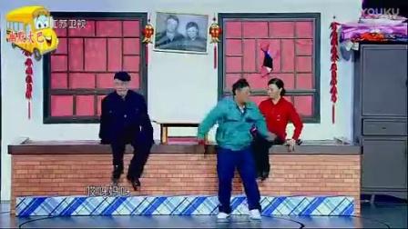 【幽默大巴】赵本山_宋小宝_赵海燕  搞笑小品《有钱了》