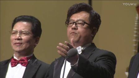 三大男高音我的太阳演于上海大剧院中文版