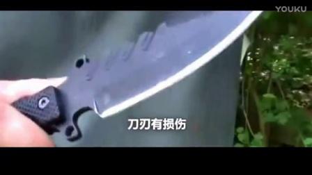 德国大叔测试中国山寨军刀,希望大家抵制仿冒品,结果尴尬了