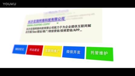 华东影视-左饶网络(有背景音乐)