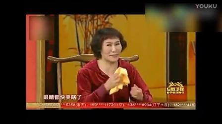 巩汉林最新爆笑小品 看完不许笑  (1)