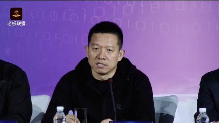 贾跃亭结巴:为什么拿孙宏斌的150亿
