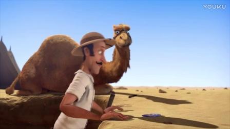 搞笑动画  埃及金字塔