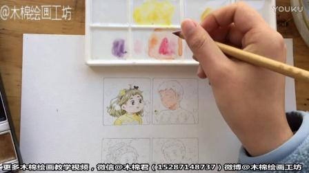 木棉绘画工坊之水彩手绘情侣头像