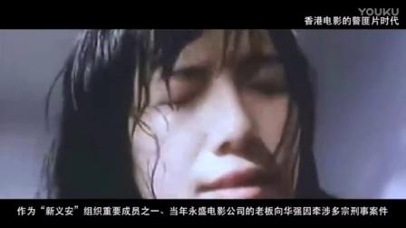 这部香港警匪片中对美女刑讯逼供的片段太残忍了,尺度有点擦边啊