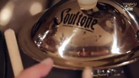 Soutlone Cymbals FXO Cymabls Demo 2017