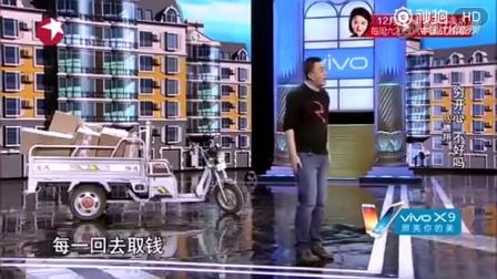 东方卫视《笑星撞地球》马腾翔表演节目《穷开心不好吗》