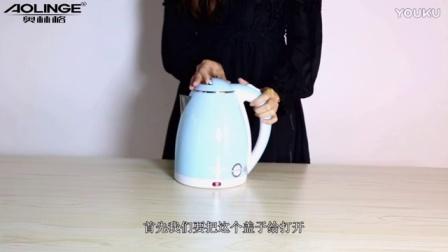 奥林格热水壶维修及配件更换【水壶盖更换】