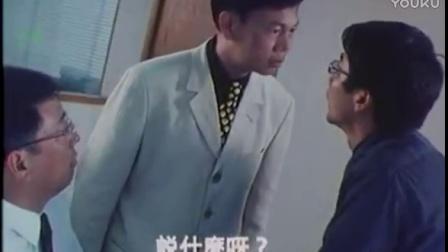 香港電影粵語 愛滋初體驗 藍洁瑛 彭丹 羅冠蘭 唐寧 陳芷菁 羅家英 樓南光  劉少君