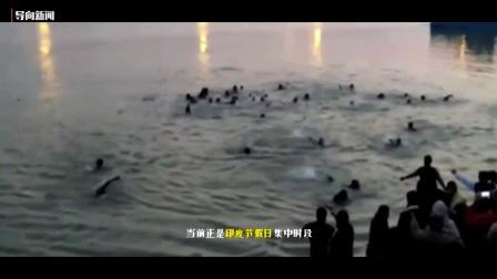 印度:小船强行承载50人 翻沉致20人死亡