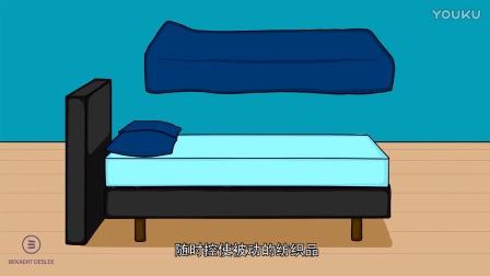 喜临门-Hey美人床垫随时控制面料