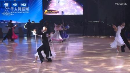 2016年第26届全国体育舞蹈锦标赛21岁以下A组S决赛