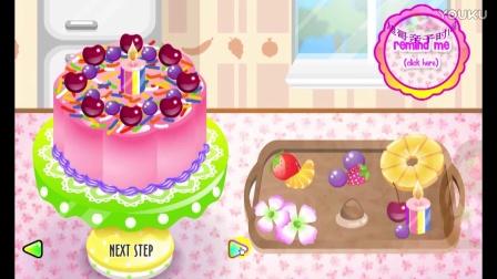 制作美味蛋糕小游戏!