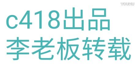 c418背景音乐1