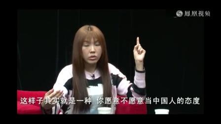 刘乐妍:那些想射辽宁舰的才真正无脑