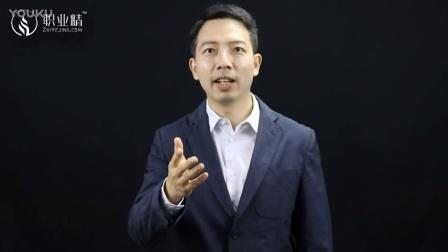 职业精之:赵东-管理咨询顾问