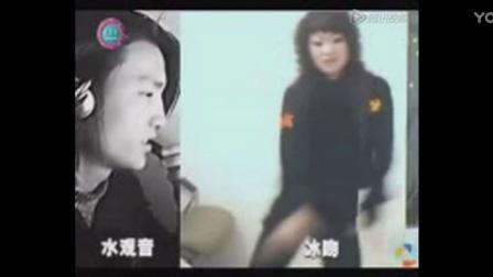 MC水观音青娱乐美女DS伴舞喊麦录像