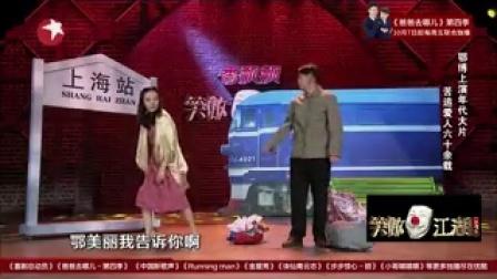 最新踢踏舞者初上笑傲舞台用脚音讲述如厕囧事