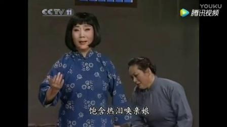 秦腔名段《秋风吹》马友仙