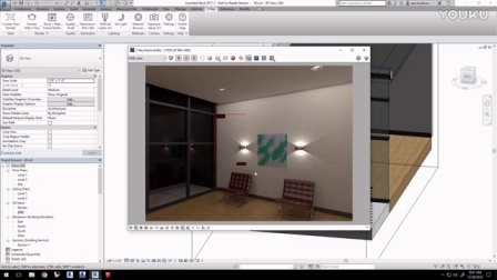 V-Ray for Revit – IES 燈光教程