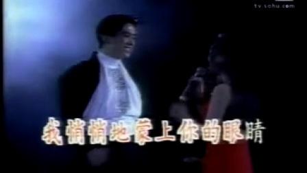 再怎么深情对唱 毛宁就是娶不到杨钰莹