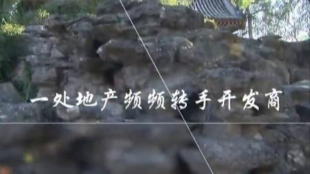 这里是北京20170117预告片 高清