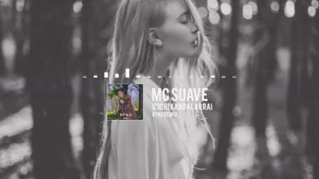 [Favela Trap] MC Suave - Oudri Kanda Larrai (GYNZ Remix) CPNTV