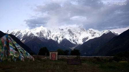 西藏林芝世界最美山峰南迦巴瓦峰日落延时拍摄