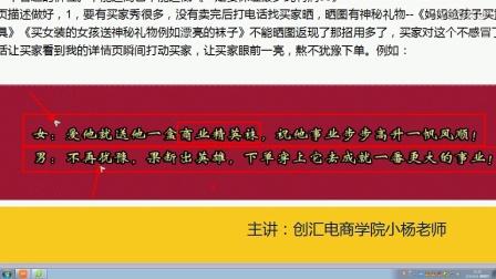 淘宝网店名字大全 淘宝网店推广 淘宝网店培训 (9)