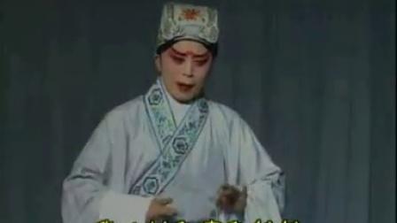 豫剧《绣花女传奇》下