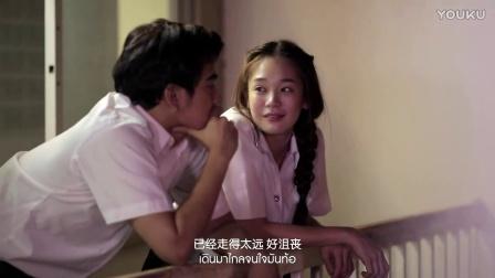 【泰正点】泰国乐团COCKTAIL《时间证明一个人》中字MV