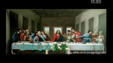 耶稣美名歌唱_baofeng