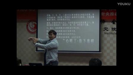 中医教学-武毅脉诊的诠释讲解