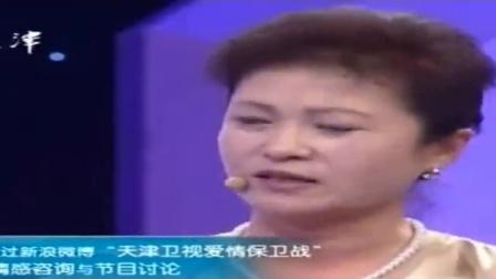 涂磊怒吼五十三岁女嘉宾,老女人太不要脸