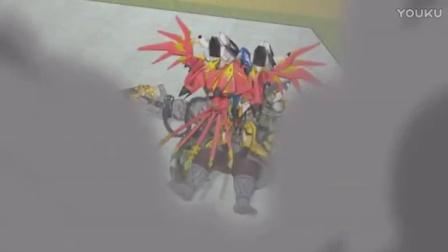神兽金刚2-第26集-标清