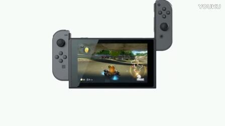 Nintendo Switch プレゼンテーション2017