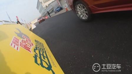 2011三菱翼神安全驾驶训练营正式开营