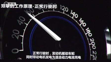 售价13.98-15.98万元 广汽丰田雷凌双擎正式上市