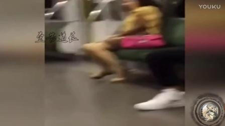 【壹苦】社会奇葩趣闻事件第一季《公车地铁咸猪手,女子浑身颤抖呻吟疑似下-体放跳蛋》024
