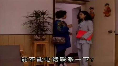 重庆方言版 《山城棒棒军》 14